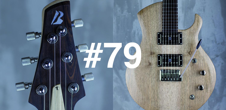 Guitare électrique jazz fusion